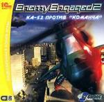 Enemy Engaged 2: Ка-52 против