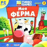 Turbo Games. Моя ферма