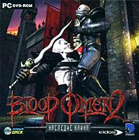 Наследие Каина: Blood Omen 2