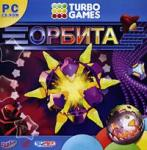 Turbo Games: Орбита