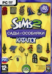 The Sims 2: Каталог - Сады и особняки